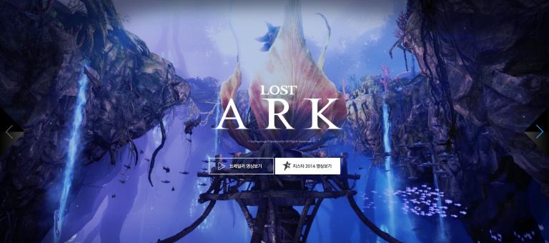 скачать игру лост арк с официального сайта
