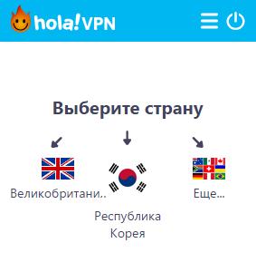 меняем ip адрес на корейский