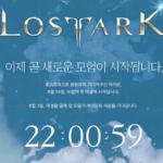 Не заходит на официальный корейский сайт. Как зайти?