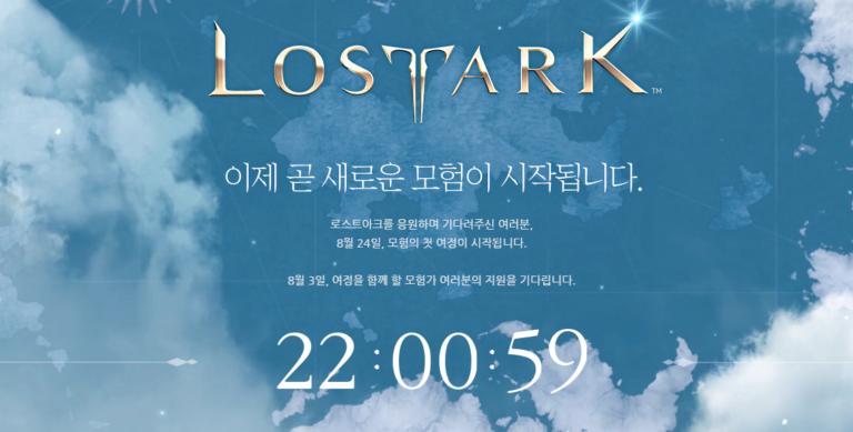 как зайти на официальный корейский сайт lost ark