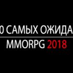 Lost Ark вошла в ТОП 10 самых ожидаемых MMORPG 2018