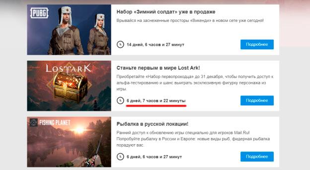 дата старта альфа тестирования lost ark в россии