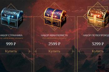 обзор наборов раннего доступа россия lost ark