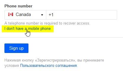 телефон lost ark подтверждение