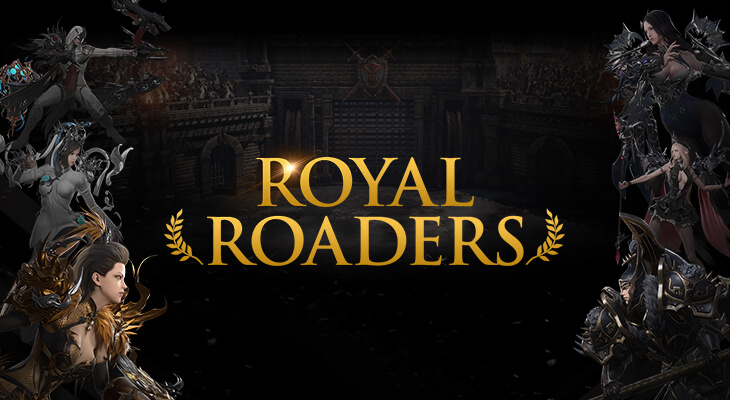 lost ark турнир pvp ROYAL ROADERS
