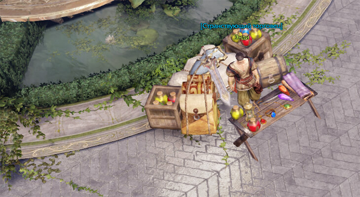 Странствующий торговец lost ark